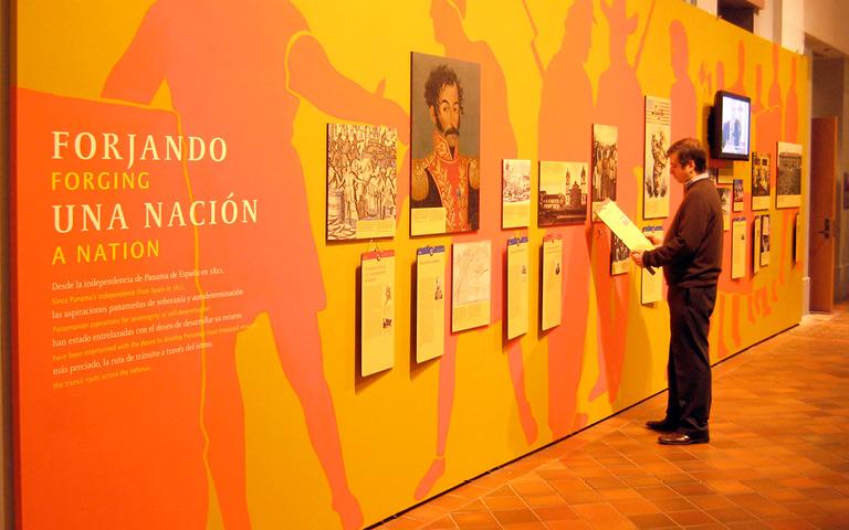 Smithsonian Latino Center2