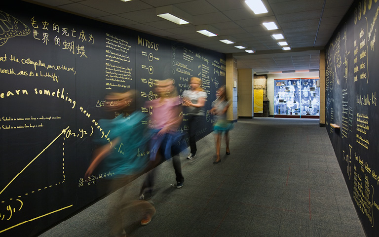 Hall of learning